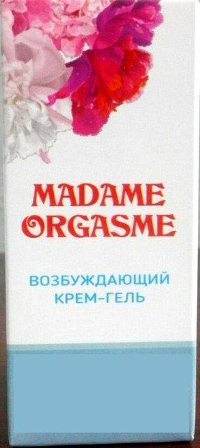 Madame Orgasme