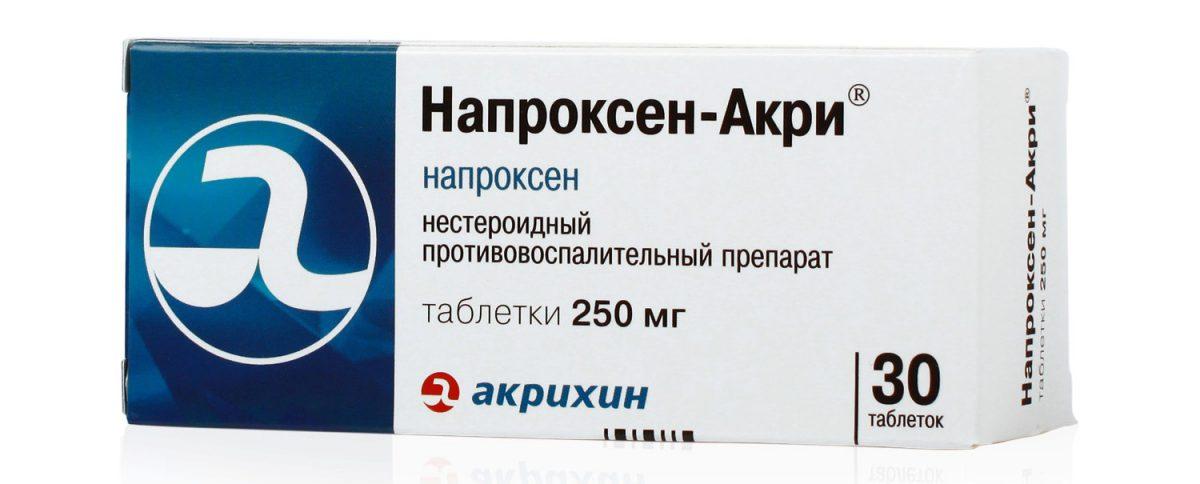 Напроксен-Акри