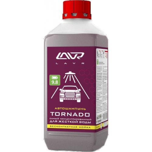 LAVR Tornado