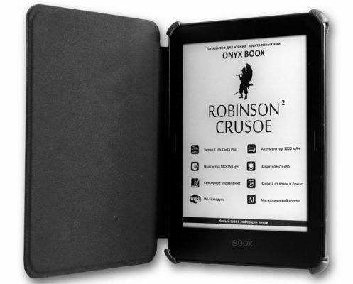 ONYX Boox Robinson Crusoe 2