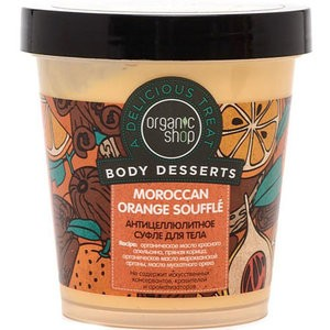 ORGANIC SHOP BODY DESSERTS MOROCCAN ORANGE SOUFFLE