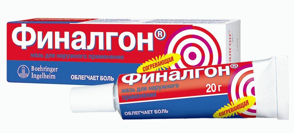 ФИНАЛГОН