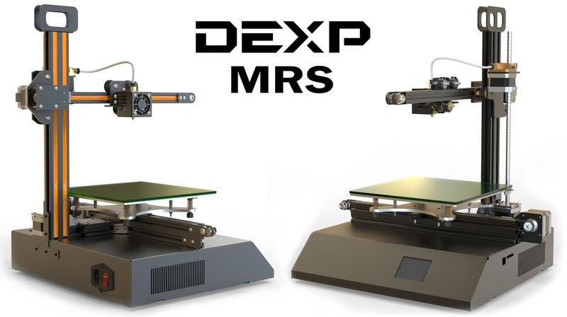 DEXP MRS
