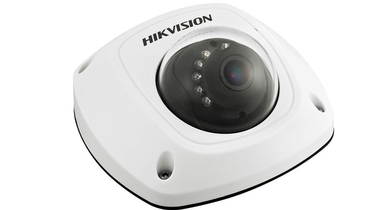 Hikvision-DS-2CD2542FWD-IS