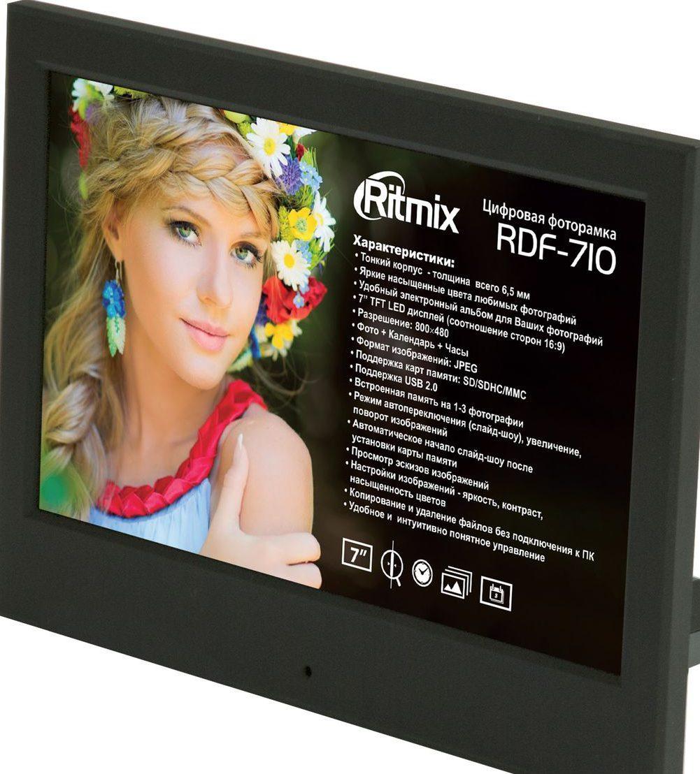 Ritmix RDF-710