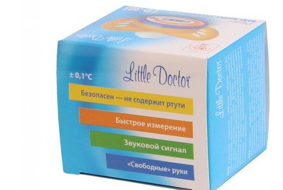 Little Doctor LD-303
