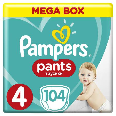 Pampers Pants 4