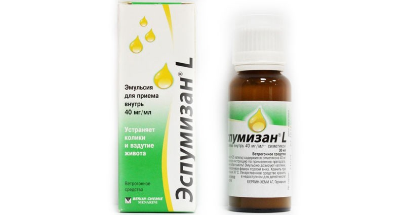 Эспумизан-L