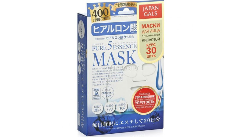 Japan-GP-5-Essence-с-гиалуроновой-кислотой