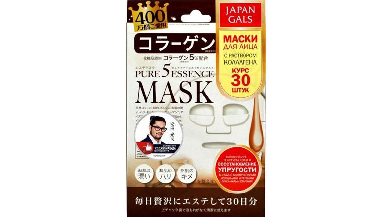 Japan-GP-5-Essence-с-коллагеном