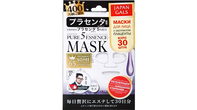 Japan-GP-5-Essence-с-плацентой