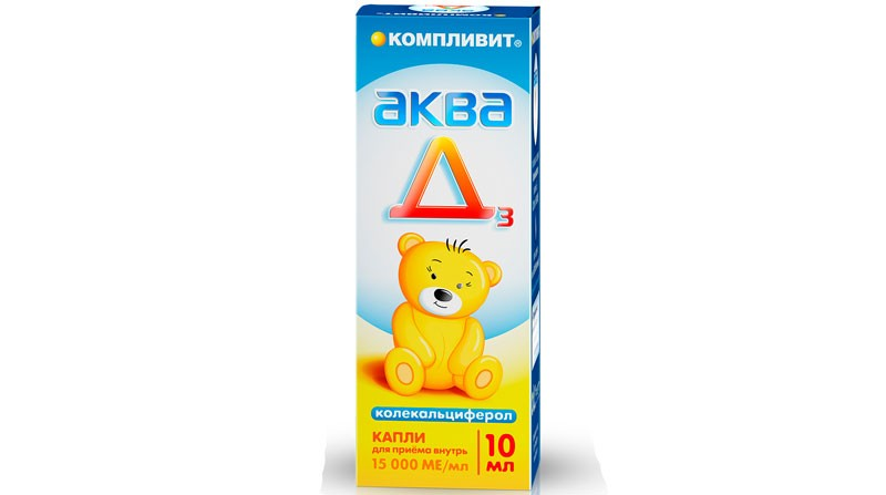 Компливит-Аква-Д3