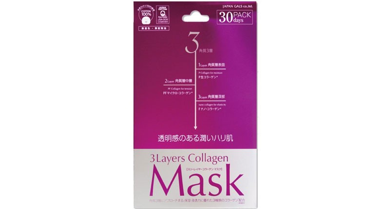 Layers-Collagen-Mask-от-Japan-Gals