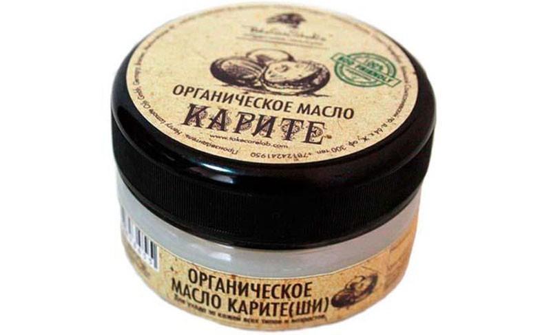 Масло-ши