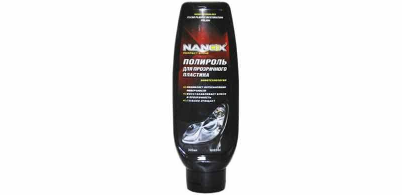 NANOX-8344-470