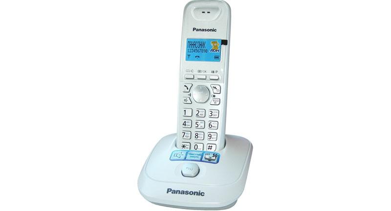 Panasonic-KX-TG2511