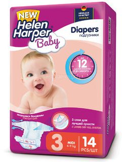 Helen Harper Baby 3