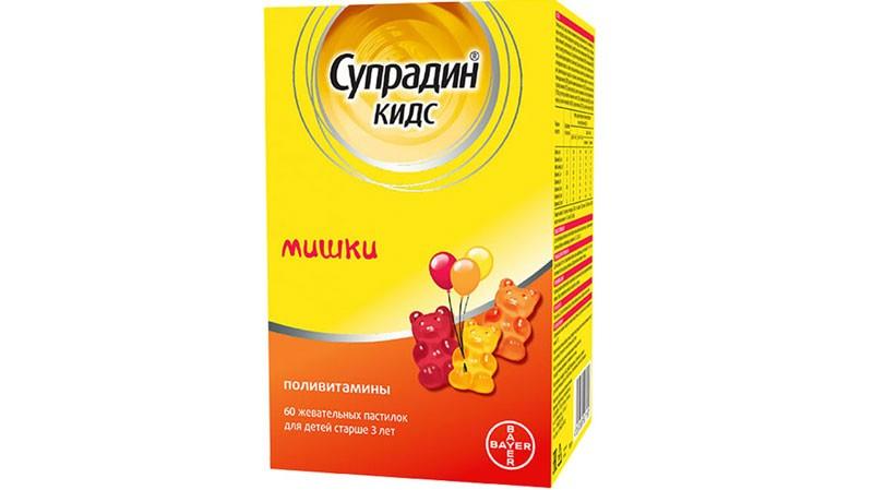 Супрадин-Кидс