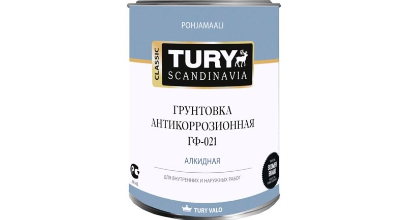 Tury-Scandinavia-Classic-1087