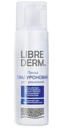 Librederm Гиалуроновая