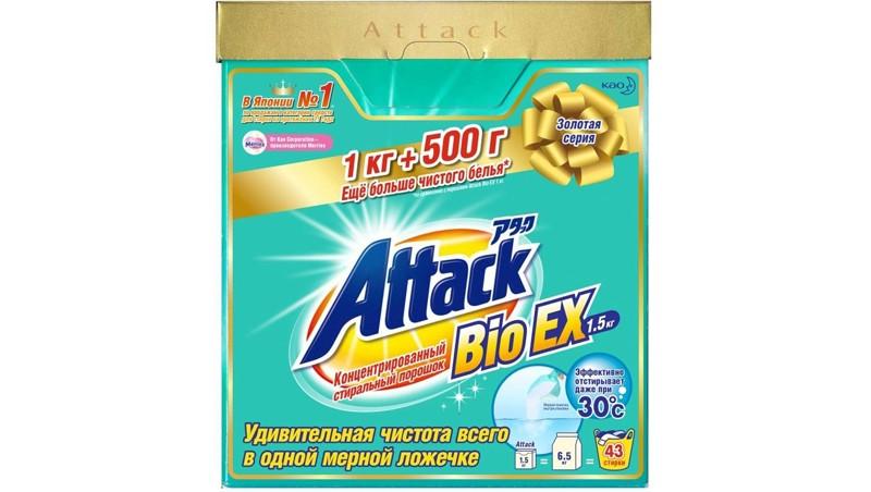 ATTACK-BIO-EX
