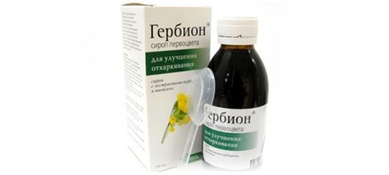 Гербион-Сироп-Плюща