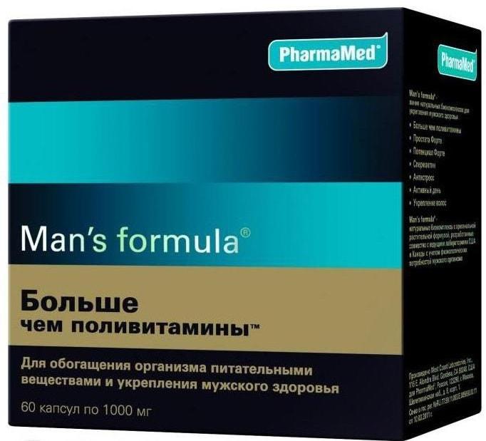 Мужские витамины для улучшения спермы