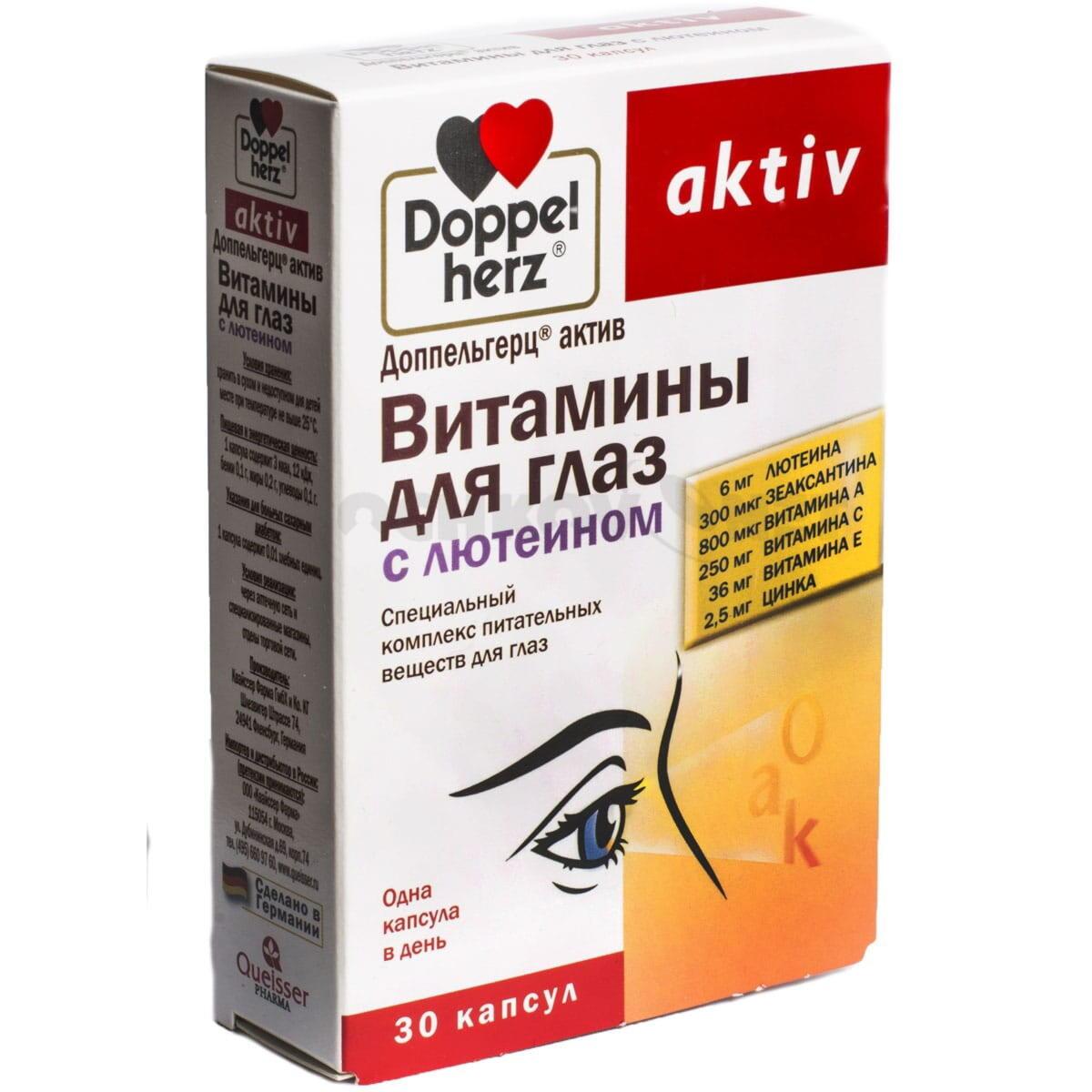 vitamini-dlya-uluchsheniya-spermi