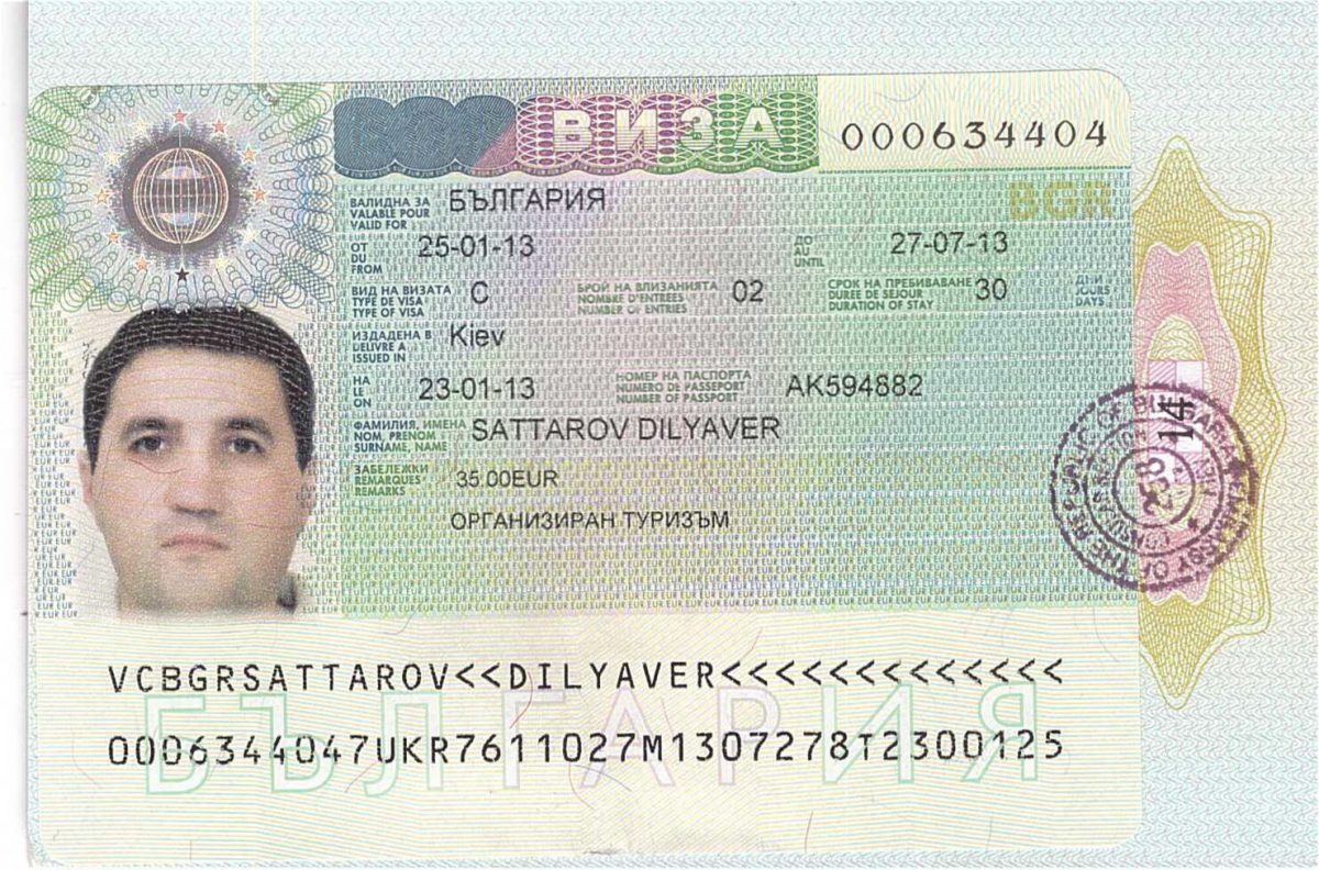 Какие фото нужны для визы в болгарию