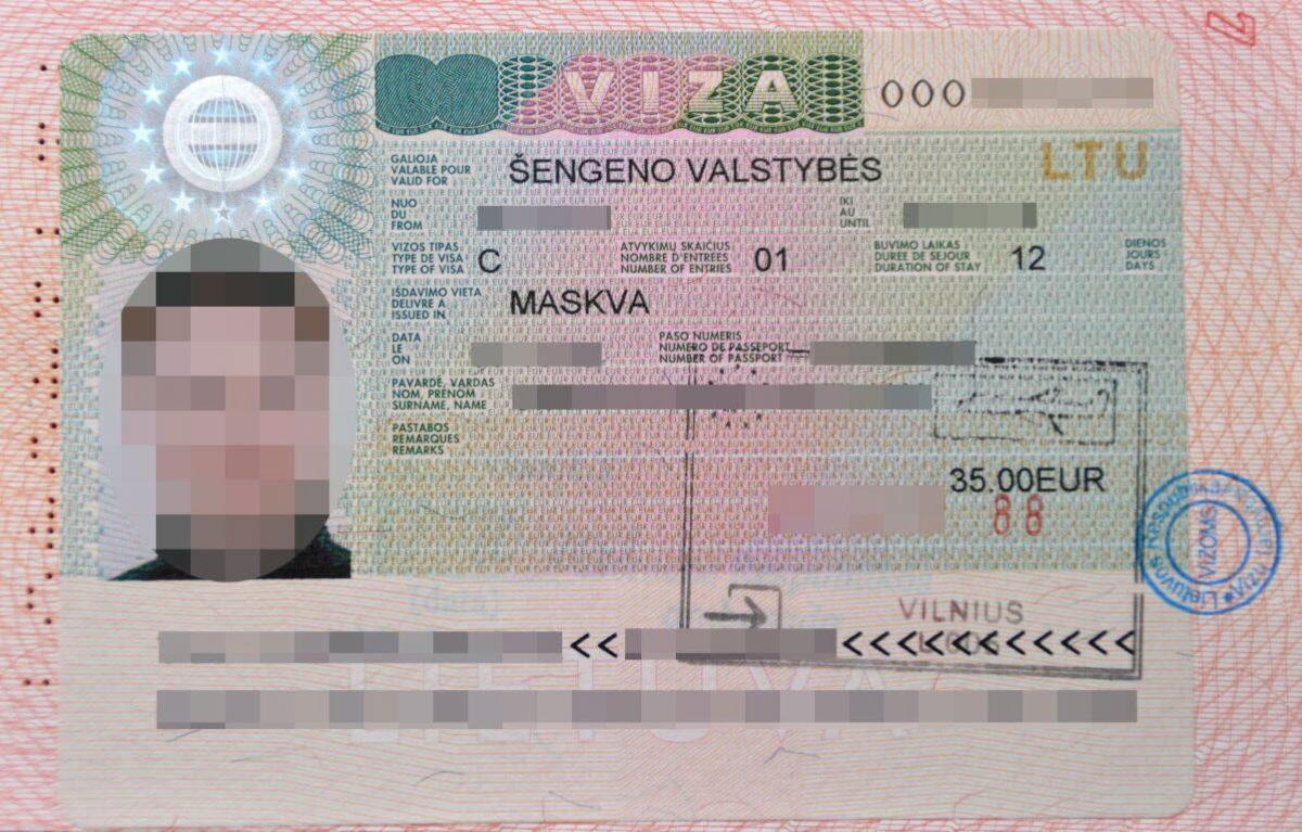 Транзитная виза из россии вболгарию через беларуссию