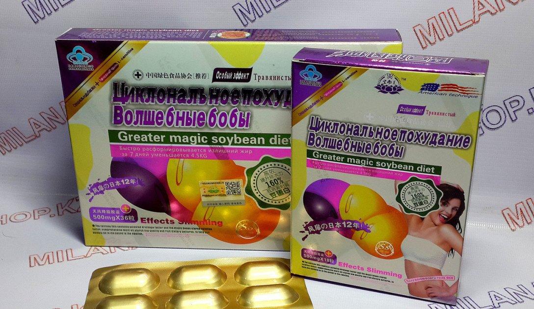 аптека волшебные бобы для похудения утром