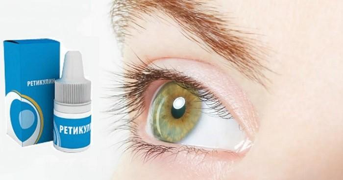Капли для глаз для улучшения зрения: отзывы, список