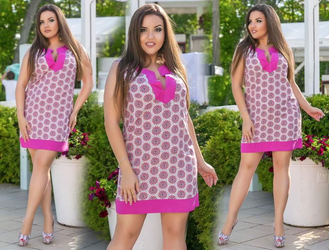 Купить Платье Летнее Для Полных